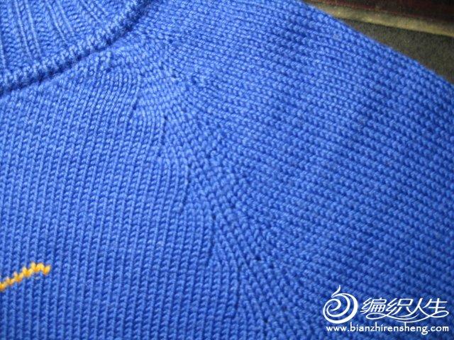 从上往下织毛衣茎的织法