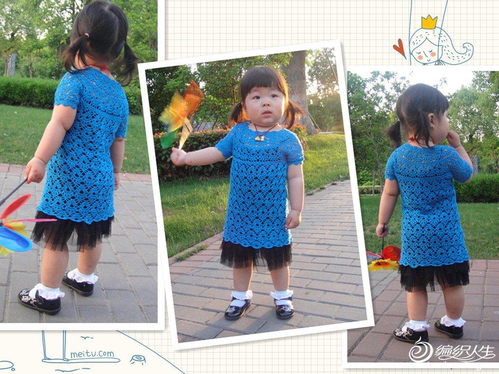 小葱裙3.jpg