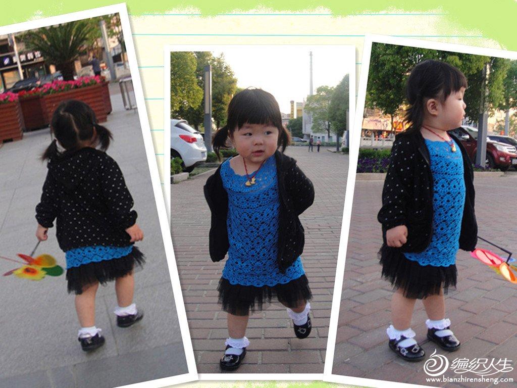 小葱裙4.jpg