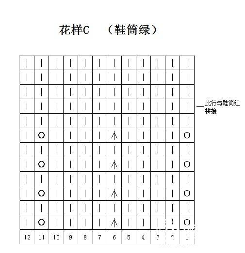 花样C(鞋筒绿).jpg