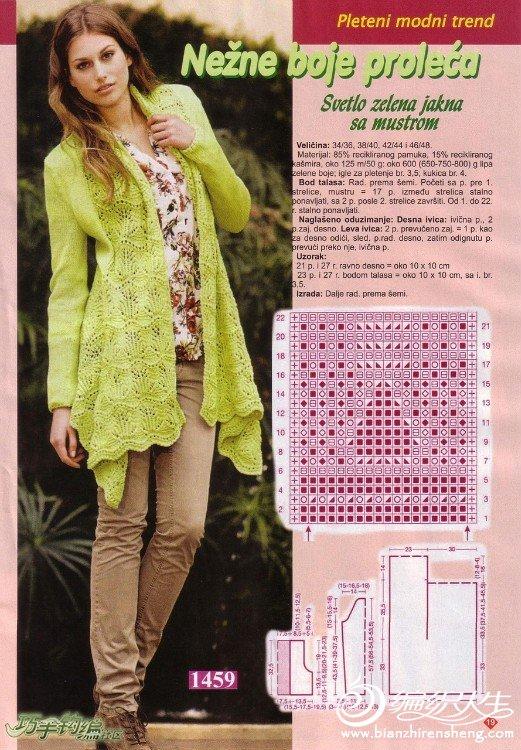 草绿棒衫.jpg