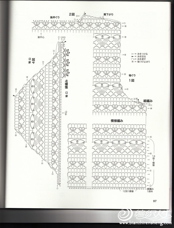 86-3.jpg