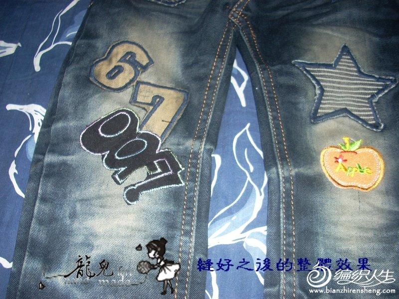 DSCN5389.JPG