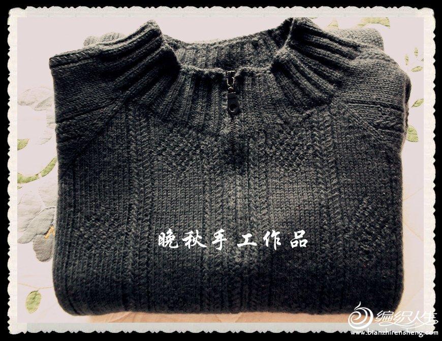 2012.4.1 045_副本.jpg