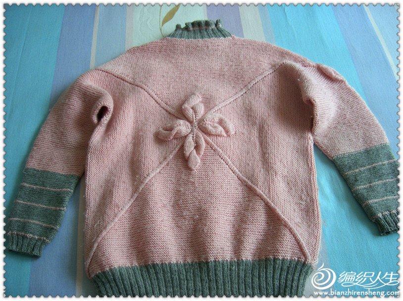 漂亮毛衣背面