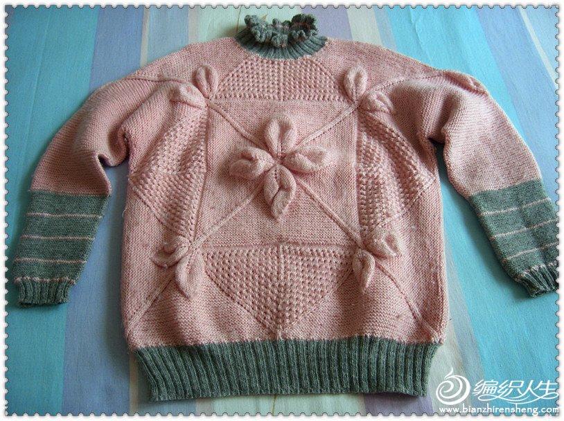 漂亮毛衣正面