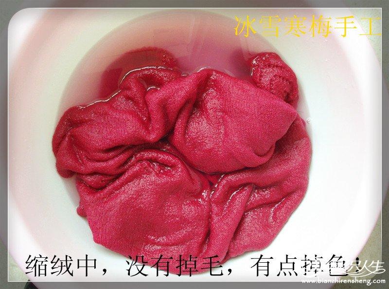 玫红10.jpg