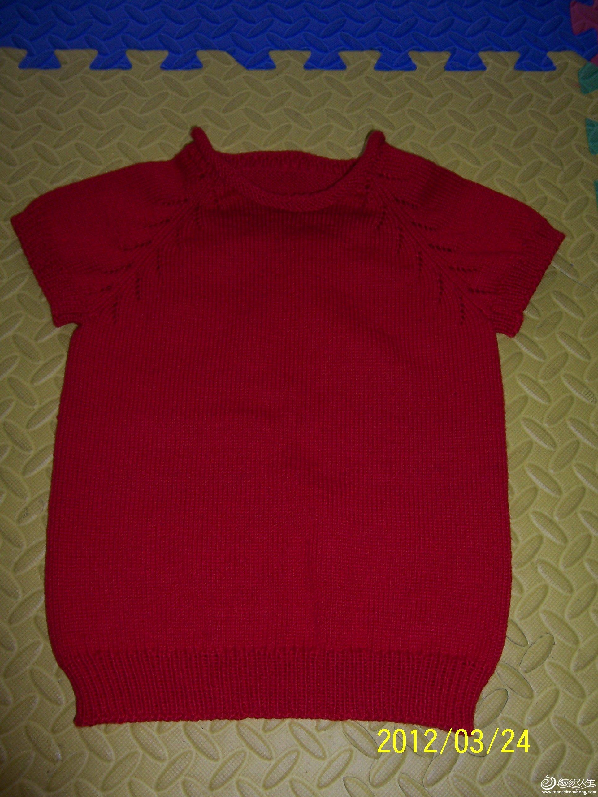 红色插肩毛衣2