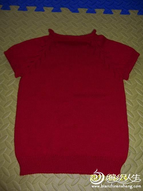 红色插肩毛衣1