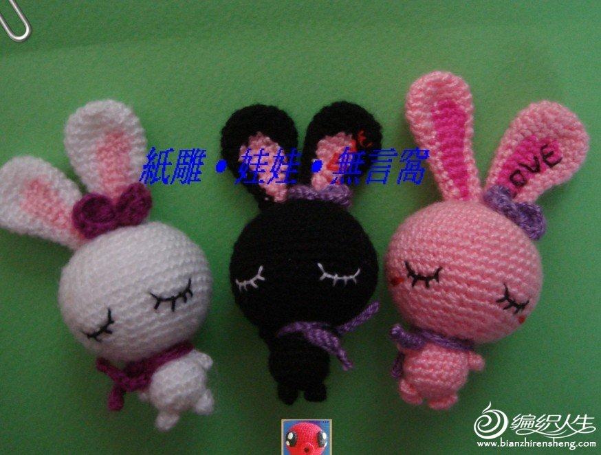 飯糰兔們1.JPG