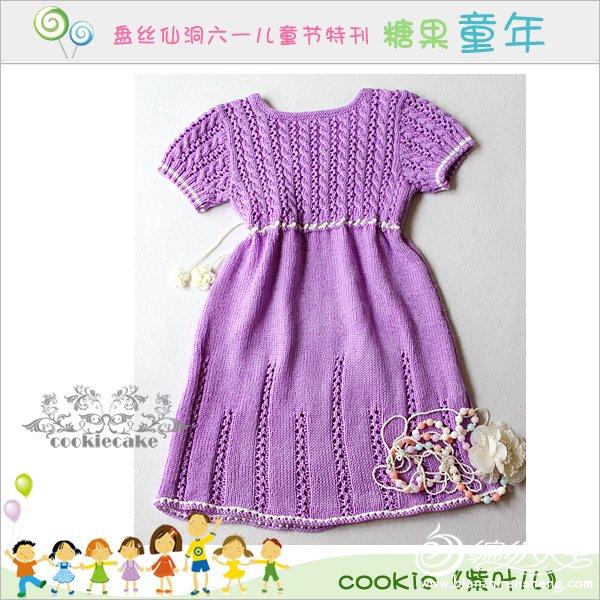 cc-紫叶儿2.jpg