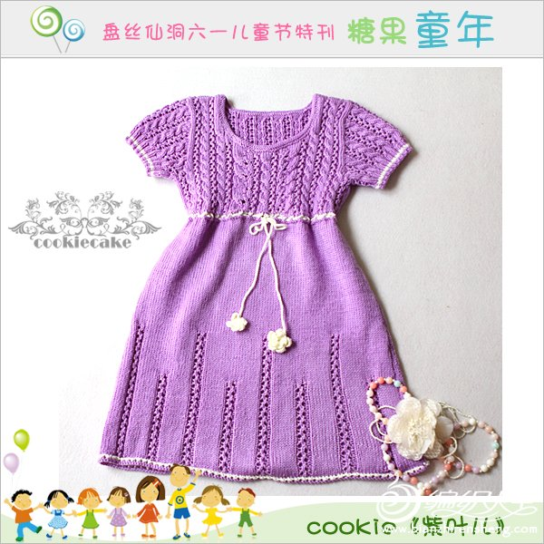 cc-紫叶儿.jpg