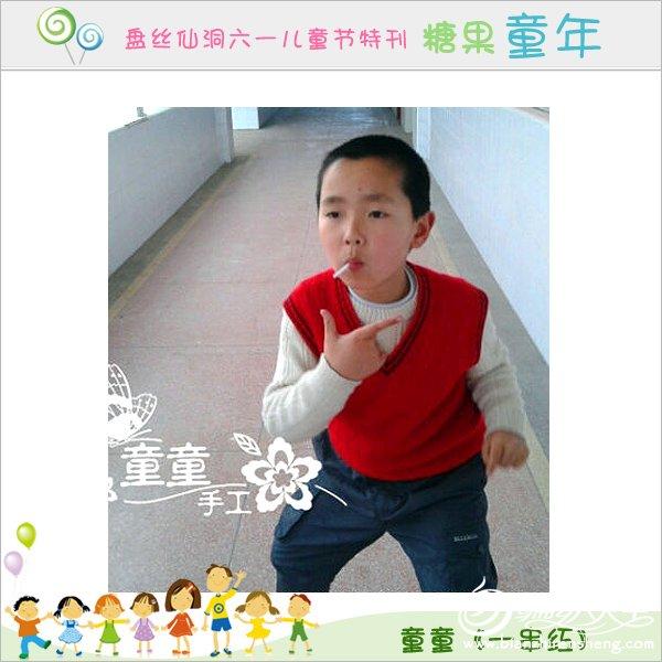 童童-一串红2.jpg