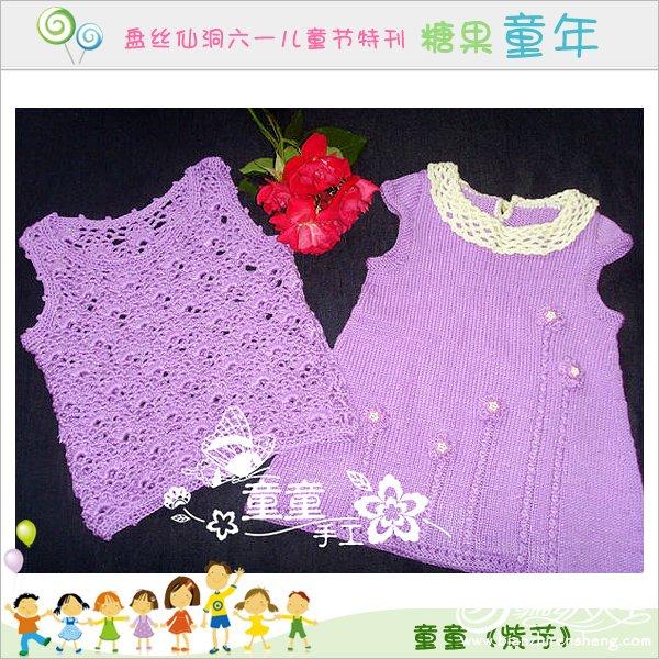 童童-紫芋2.jpg