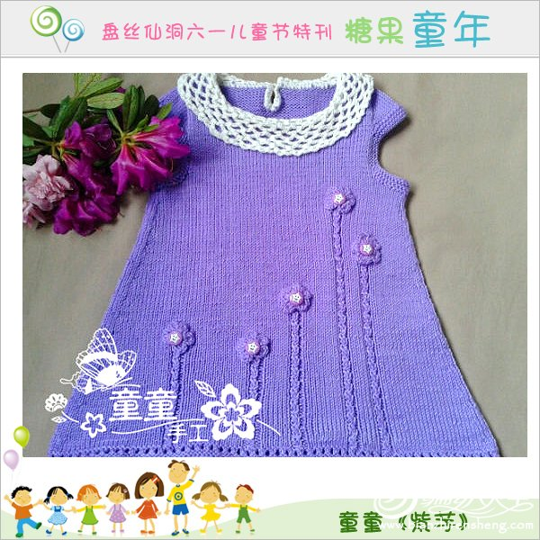 童童-紫芋.jpg