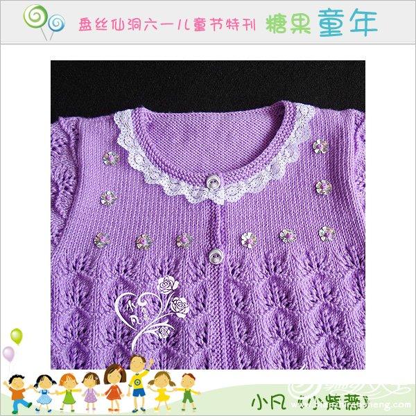 小凡-小紫薇2.jpg