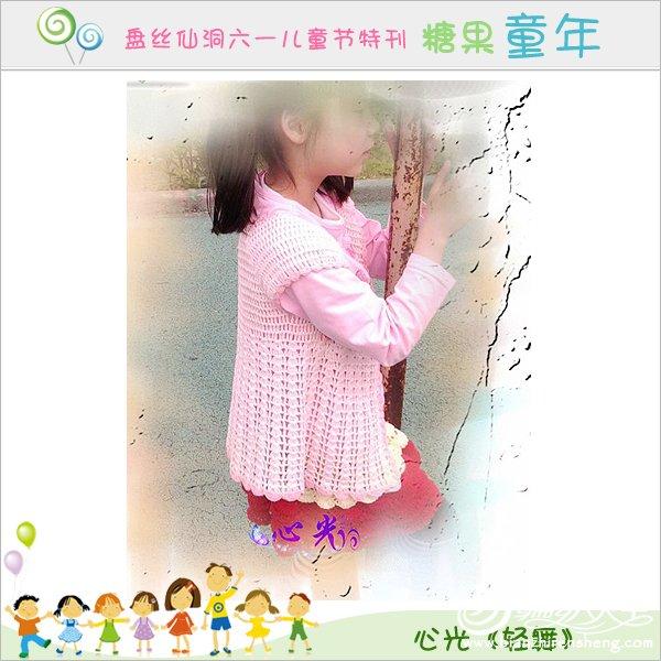 心光-轻舞2.jpg