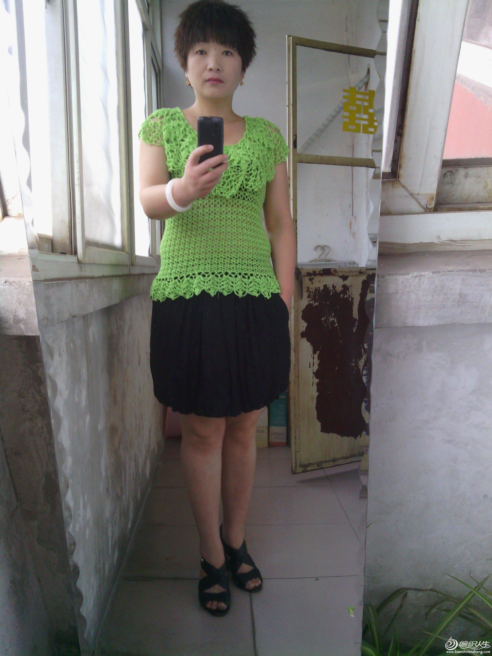 IMG_20120524_082033.jpg