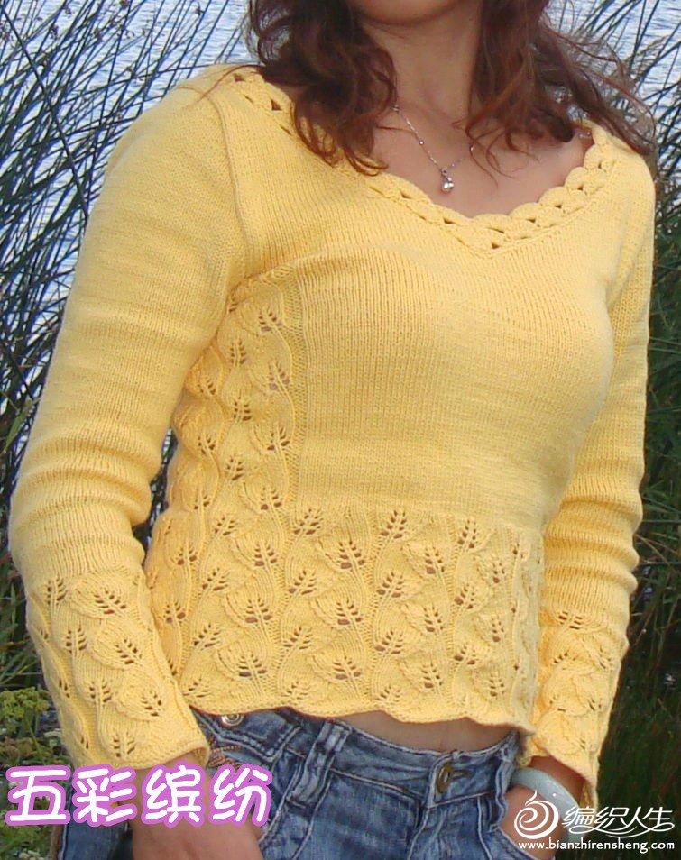 小黄衫.jpg