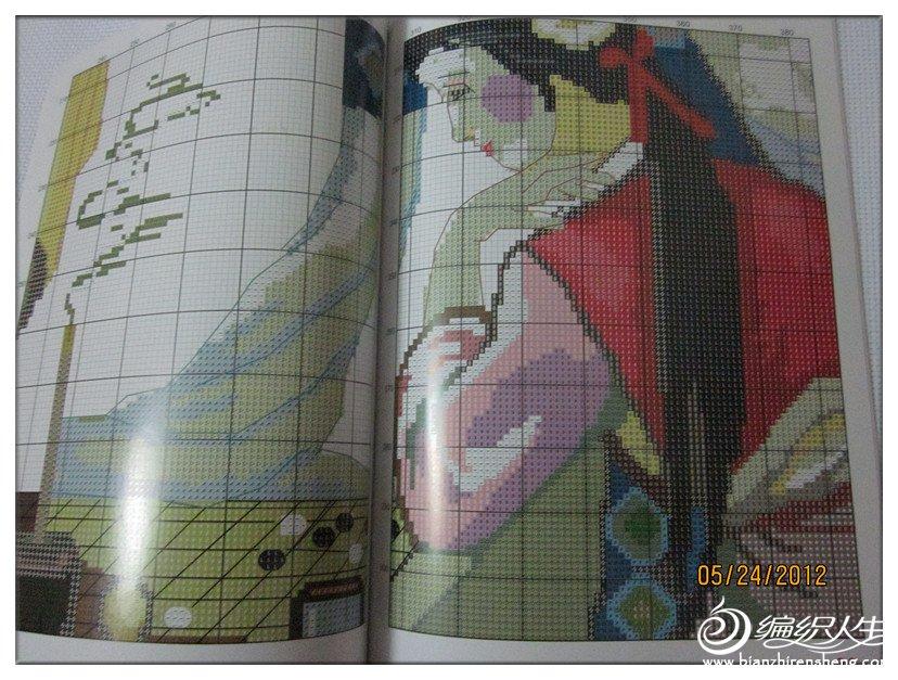 111_副本 (3).jpg
