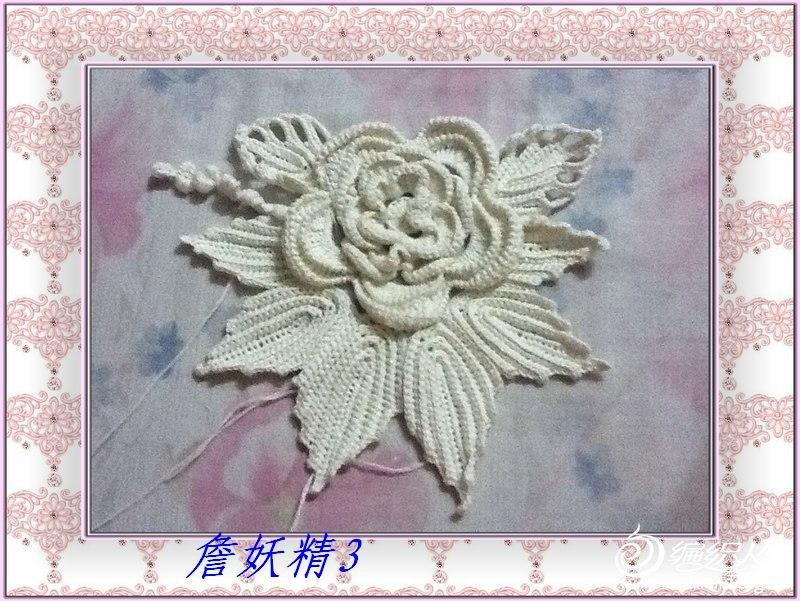 詹妖精3.jpg