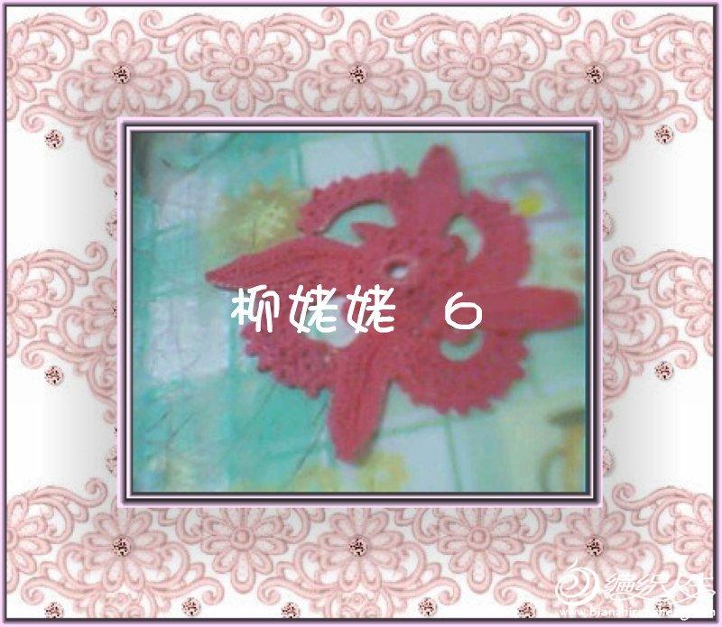 柳姥姥 6_副本.jpg