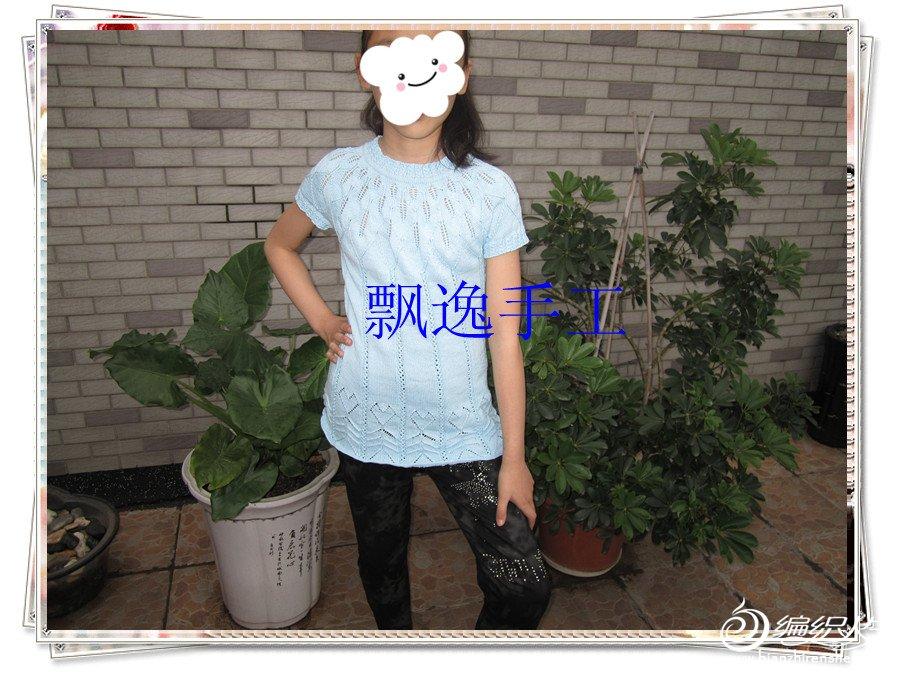 IMG_0966_副本.jpg