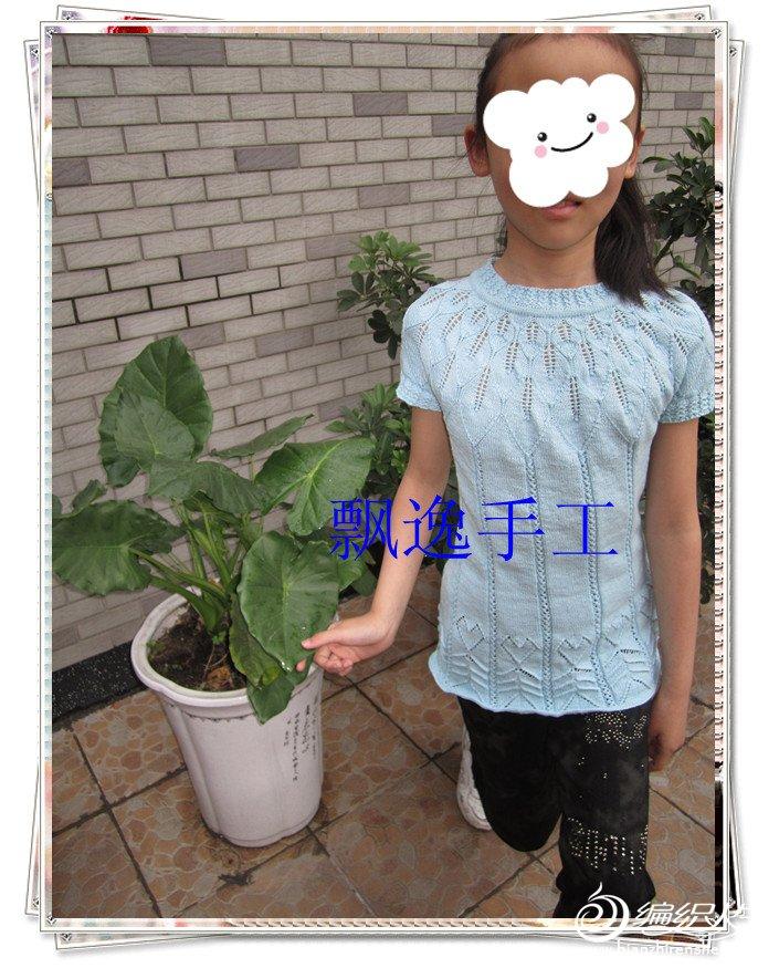 IMG_0968_副本.jpg