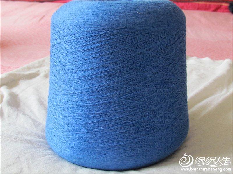 爱兰家的纯棉线1.6斤左右,算30元吧