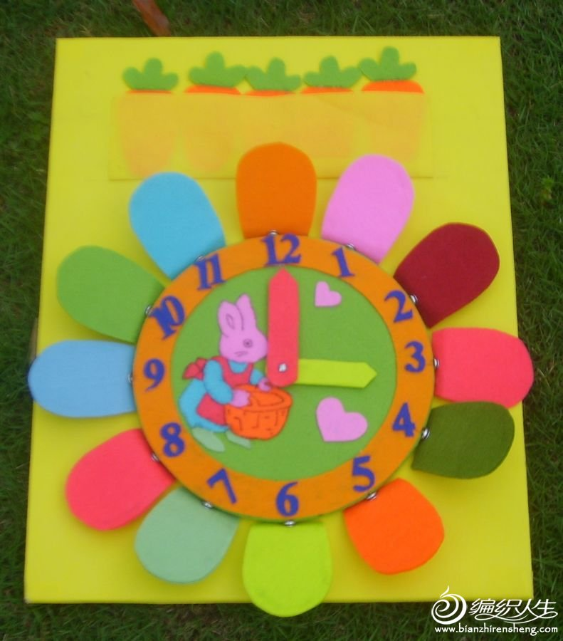 幼儿园时钟.jpg