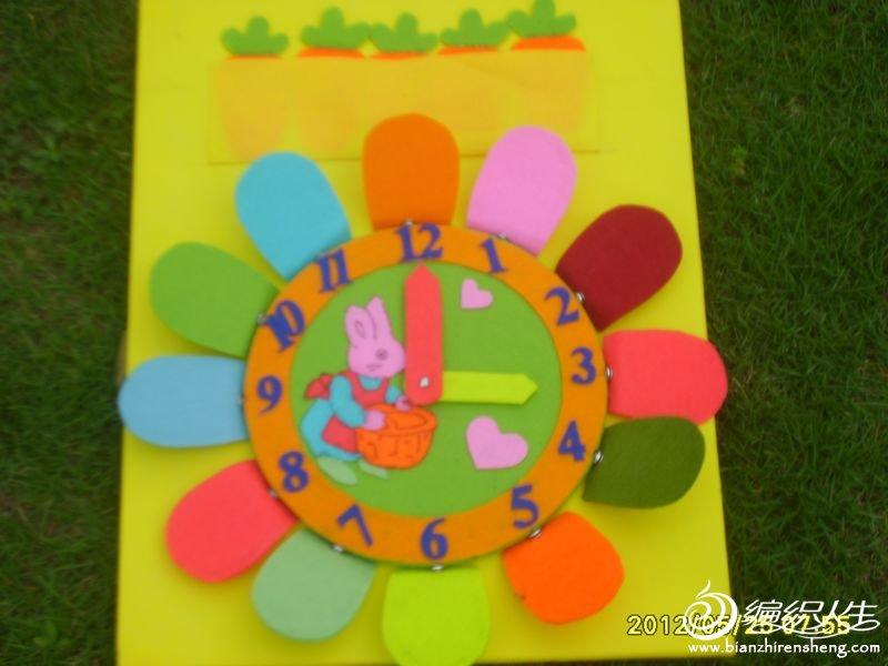 幼儿园时钟1.jpg