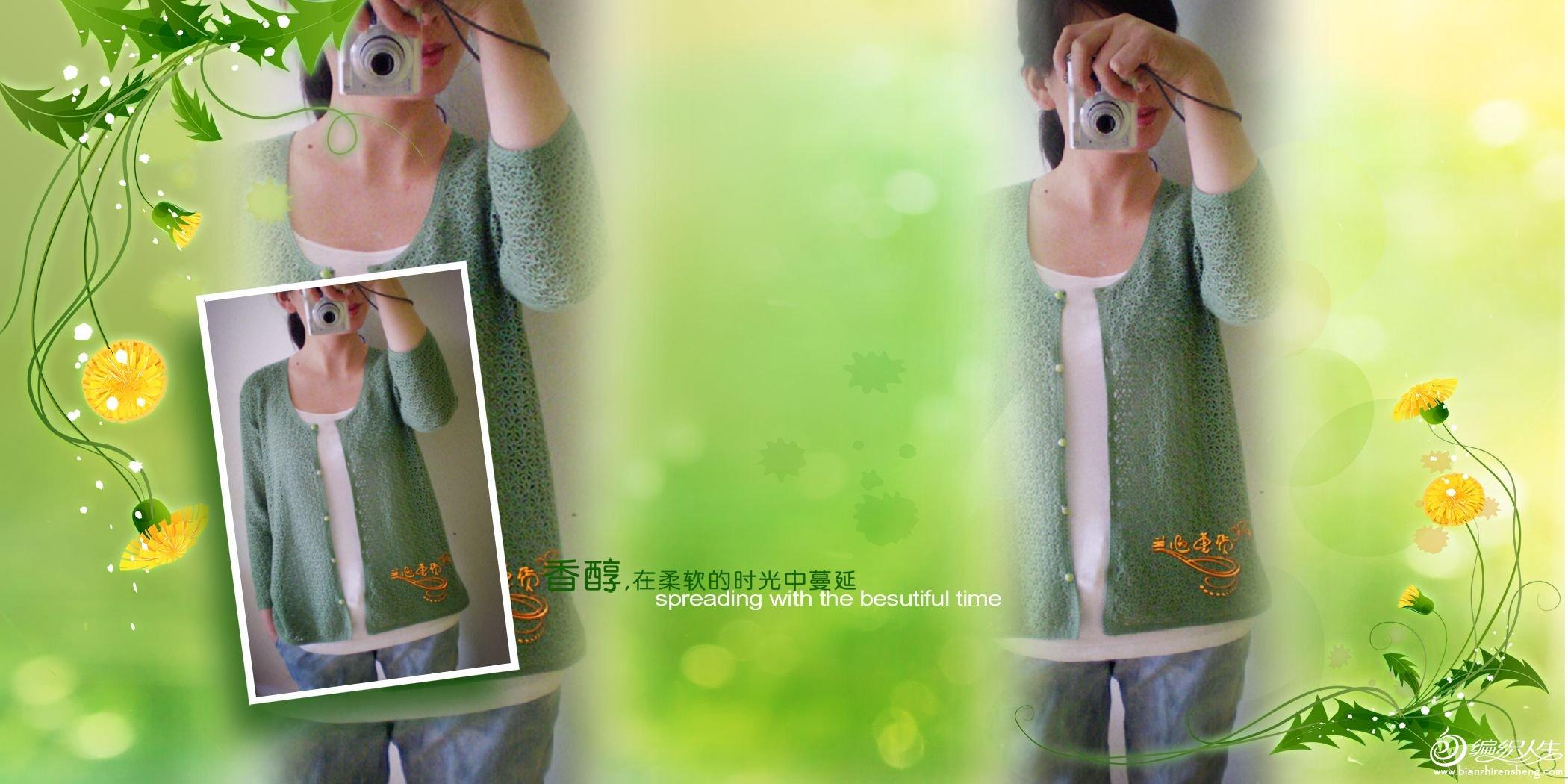p1012014_副本.jpg