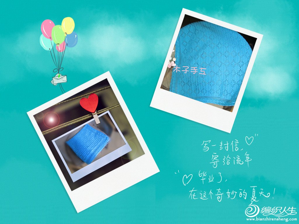 IMG_0638_副本.jpg