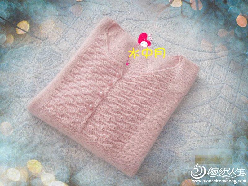 粉色7.jpg