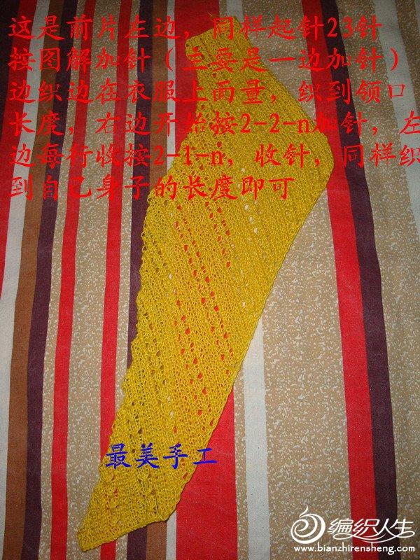 DSC03692_副本.jpg