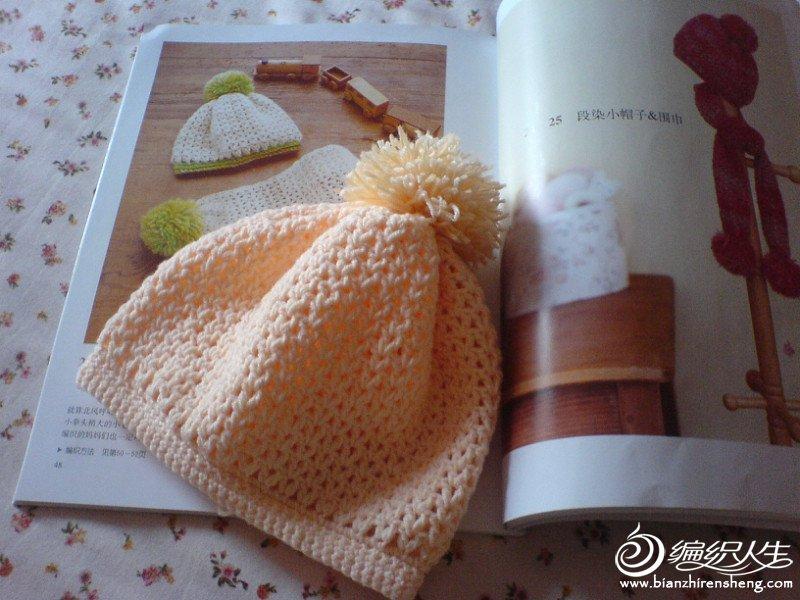 新手报道~~给未出世的宝宝钩的小帽子和围巾(有图解)