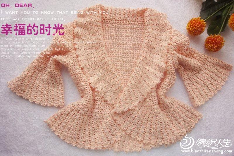粉色开衫小外套.jpg
