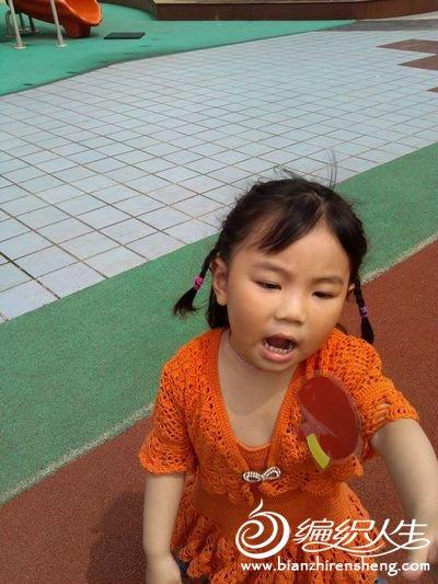 IMG_20120526_100806.jpg