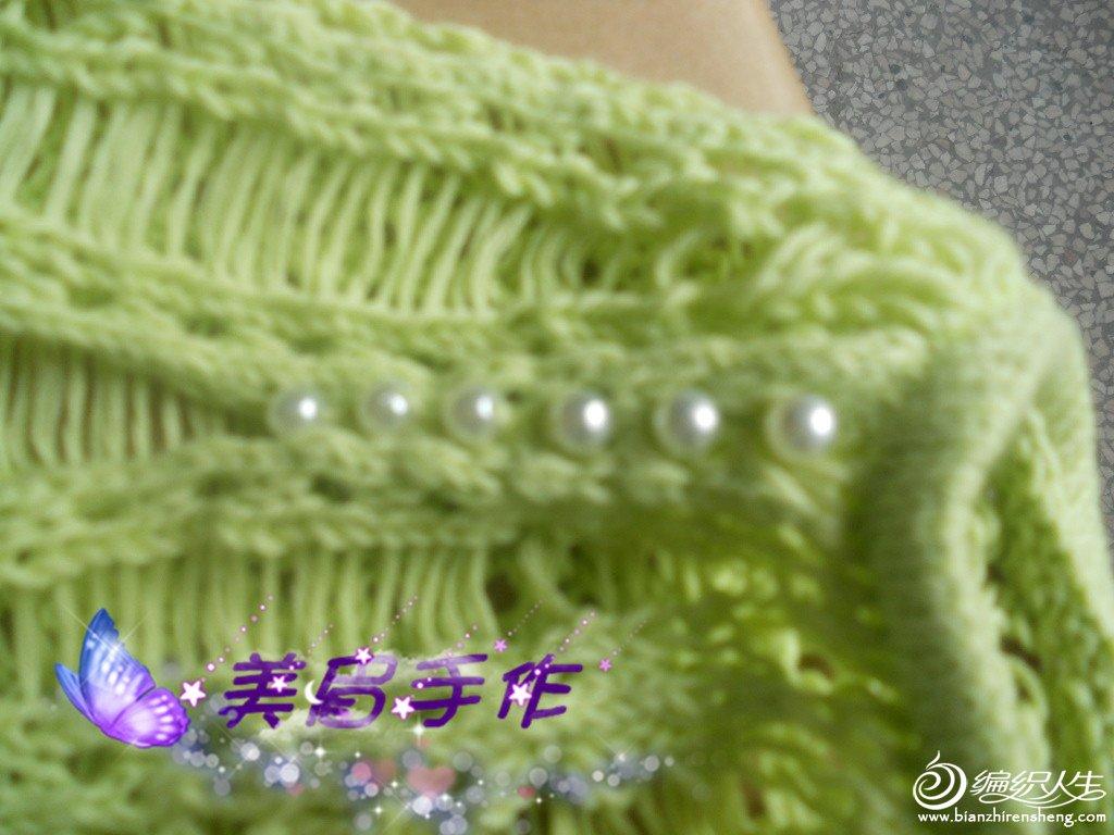照片 008_副本.jpg