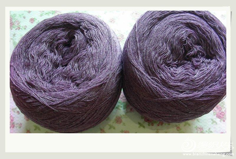 紫夹白97%羊毛3%羊绒