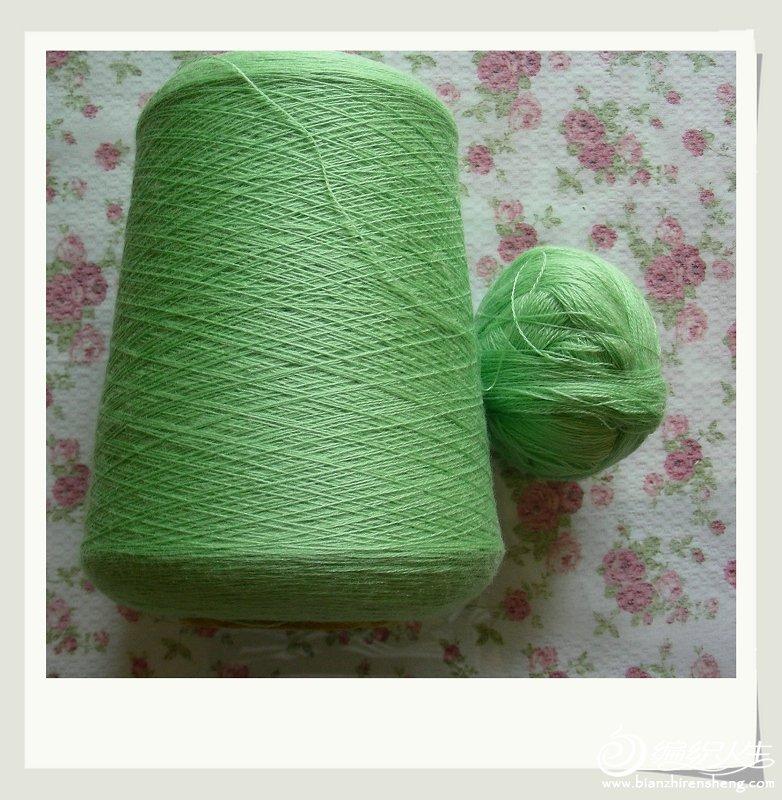 嫩绿,纯羊毛已转出