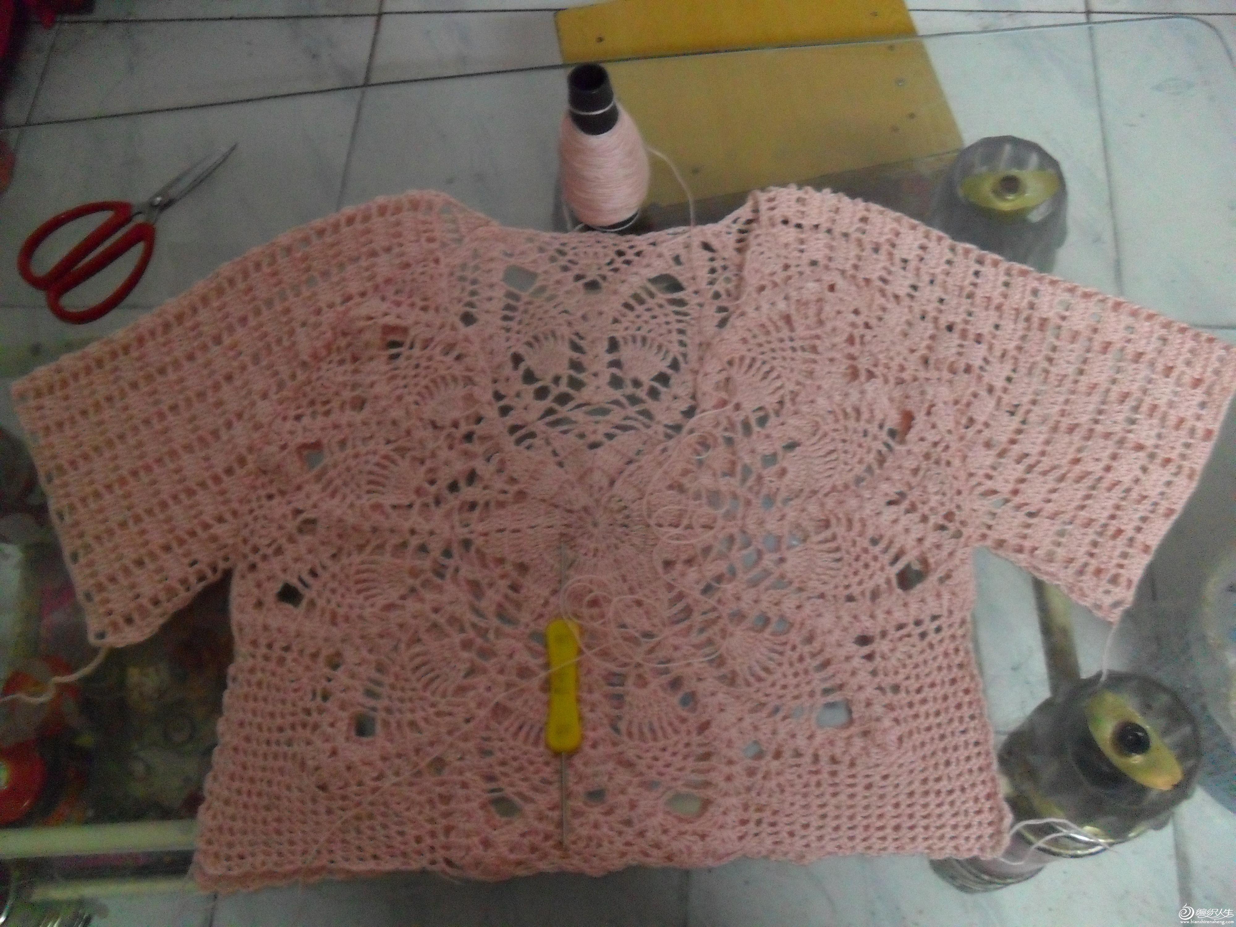 天昊 版块:[儿童毛衣(钩针)]一直喜欢那件从圆心开始钩的菠萝衣