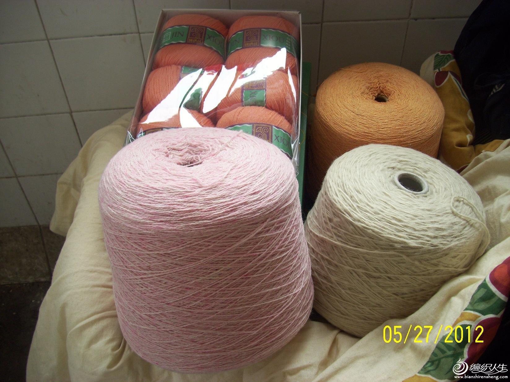 爱兰羊仔毛,蓝家的羊驼和丝羊绒,多彩绒