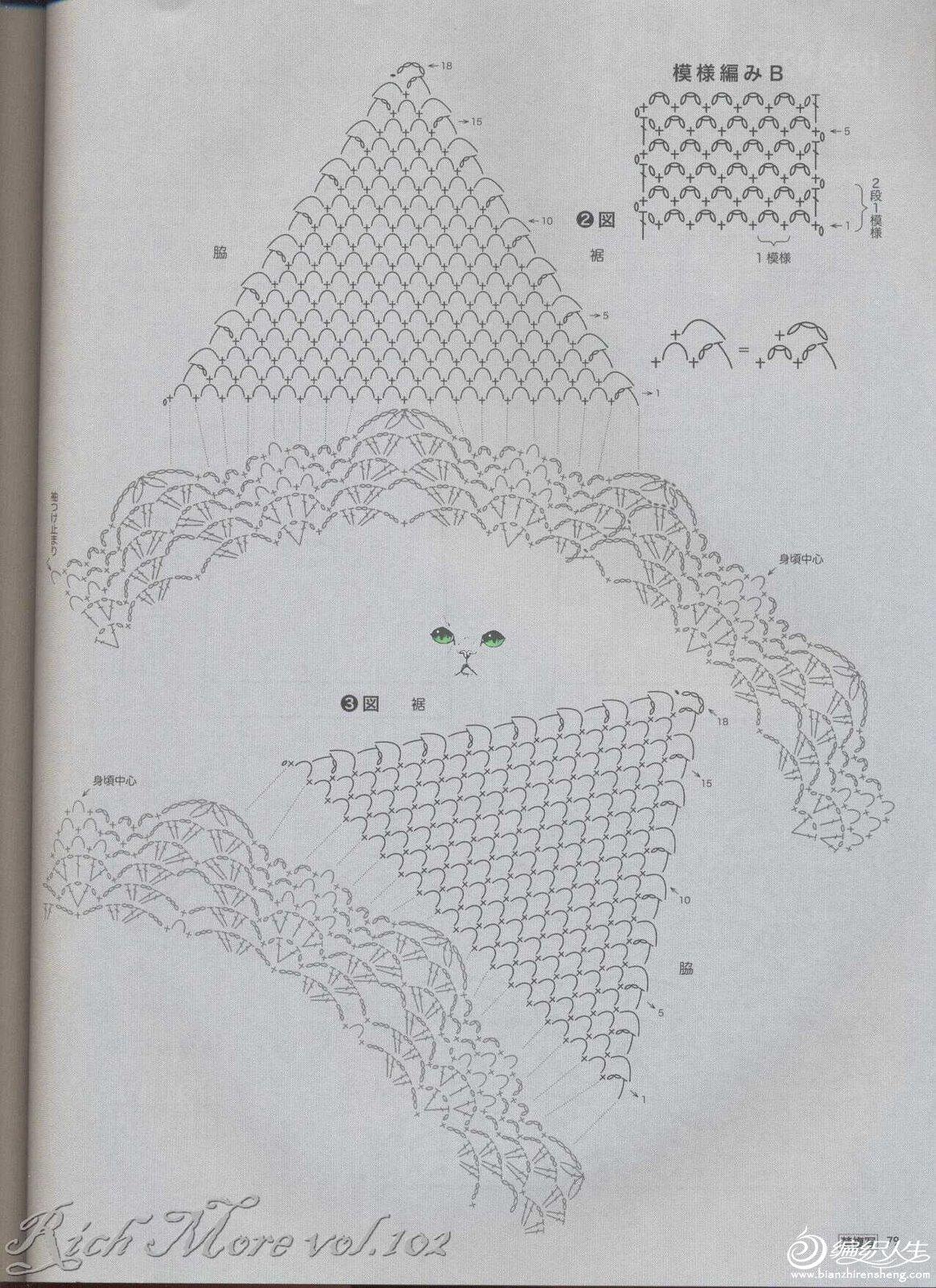 R菠萝 (4).jpg