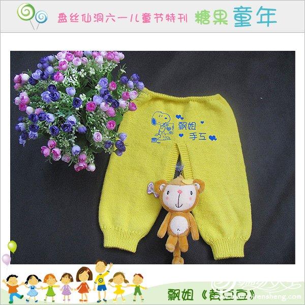 飘姐-黄豆豆套装2.jpg