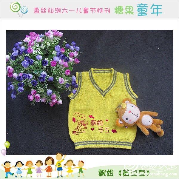 飘姐-黄豆豆套装3.jpg