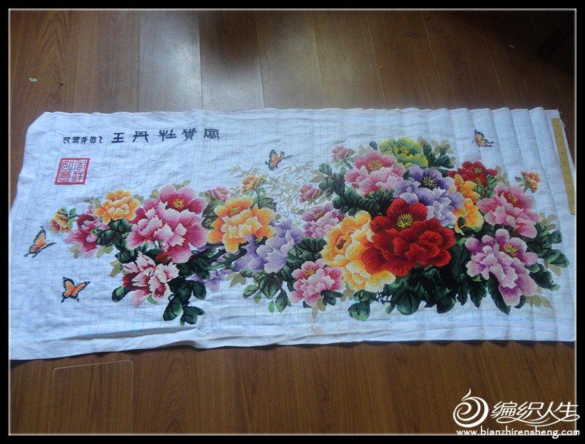 DSC01303_副本.jpg
