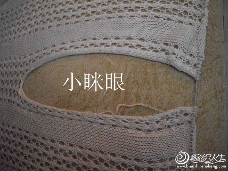 IMGP3001_副本.jpg