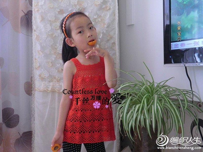 CIMG6218_����.jpg