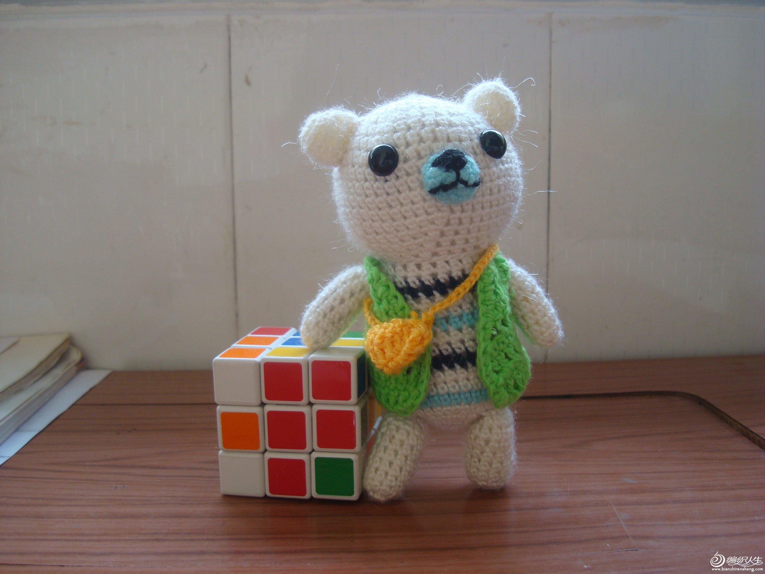 小北极熊上学